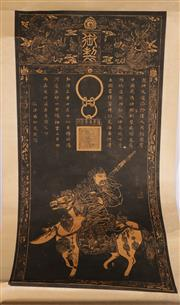 Sale 9078 - Lot 81 - A Chinese Scroll Depicting A Warrior on Horseback