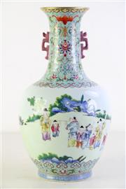 Sale 8989 - Lot 85 - A Famille Rose twin handled Vase Featuring Characters H: 35cm