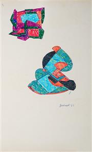 Sale 8991A - Lot 5068 - Lyndon Dadswell (1908-1986) (2 works) - Studies for Sculpture no. 319 & no.320, 1977 33 x 20.5 cm ; 23 x 17.5 cm