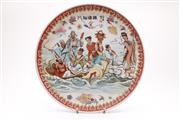 Sale 9032C - Lot 775 - A Chinese Charger Decorated With Immortals On A Boat Dia 36cm