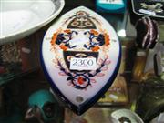Sale 7969 - Lot 66 - Taylor Tunnicliffe Finger Plate c.1860