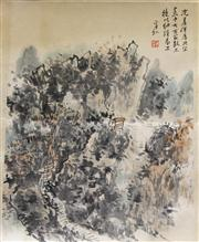 Sale 8153 - Lot 10 - Attributed to Huang BinHong (1865-1955) Chinese Artists Album