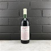 Sale 8976W - Lot 19 - 1x 1970 Penfolds Bin 95 Grange Hermitage Shiraz, South Australia - high shoulder, pen to label