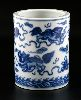 Sale 7522 - Lot 45 - Late Qing Dynasty Blue & White Brushpot