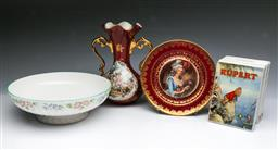 Sale 9098 - Lot 316 - Limoges twin handled vase (H21cm) with a matching dish, together with a Royal Worcester bowl and Wedgwood Rupert money box