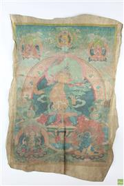Sale 8563 - Lot 28 - Bodhisattva Themed Artwork On Animal Hide