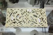 Sale 8322 - Lot 18 - Chinese Carved Square Panels (2)
