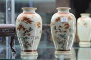 Sale 8261 - Lot 34 - Satsuma Pair of Autumnal Vases