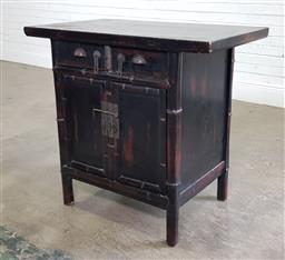 Sale 9188 - Lot 1641 - Chinese timber alter table (h:82 w:100 d:58cm)