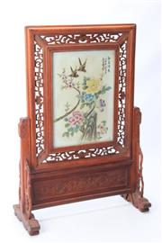 Sale 8677 - Lot 9 - Carved Chinese Screen Featuring Panel Of Birds And Flowers