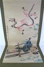 Sale 8913C - Lot 76 - Dragon themed Chinese scroll