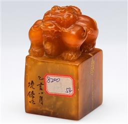 Sale 9164 - Lot 541 - Yellow Chinese seal with dog of foo finial (H:9cm)