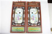 Sale 8461 - Lot 78 - Chinese Painted Porcelain Panels in Carved Frames