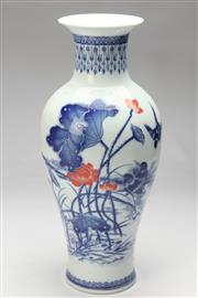Sale 8677 - Lot 50 - Baluster Chinese Blue And White Vase Marked To Base