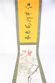 Sale 8827D - Lot 99 - Chinese Scroll featuring Birds and Flowers, L 348cm