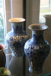 Sale 7874 - Lot 84 - Chinese Pair of Near Matching Blue & White Crackle Glaze Vases with Foliate Decoration to Rim (Each Approximately 32cm)
