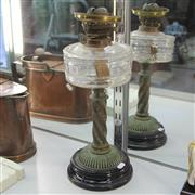 Sale 8236 - Lot 33 - Kerosene Lantern (Missing Flute)