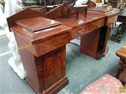 Sale 8657 - Lot 1088 - Early 19th Century Mahogany Twin Pedestal Sideboard, the raised pedestals each with a drawer and pylon door, the centre section with...