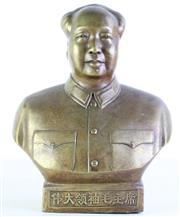 Sale 8989 - Lot 61 - A Large Metal Bust of Chairman Mao (H 37cm)