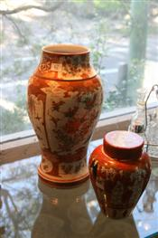 Sale 7876 - Lot 67 - Japanese Vase Decorated with Flora & Fauna, Signed to Base & a Ginger Jar AF