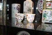 Sale 8162 - Lot 30 - Famille Rose Pair of Painted Cups with Kang Hsi Mark
