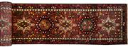 Sale 8276B - Lot 3 - Persian Hamadan 400cm x 70cm RRP $1200