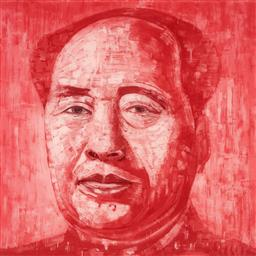 Sale 9116 - Lot 545 - Adam Chang (1960 - ) Mao, 2011 etching and aquatint, ed. A/P 73 x 73 cm (frame size: 107 x 86 cm) signed lower right