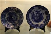 Sale 7998 - Lot 72 - 2x Blue & White Dishes