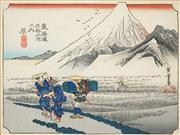 Sale 8519A - Lot 5119 - Japanese School - Travellers in Front of Mt Fuji 14 x 19cm