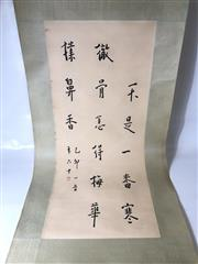 Sale 8747 - Lot 73 - Calligraphy Themed Chinese Scroll