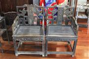 Sale 8273 - Lot 43 - Huanghuali Pair of Fushouyi Armchairs