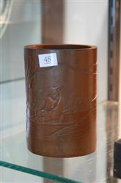 Sale 7876 - Lot 48 - Bamboo Brushpot