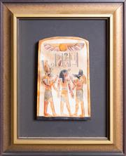 Sale 8375A - Lot 30 - A framed ceramic work inscribed with Egyptian scene, 16 x 10 cm