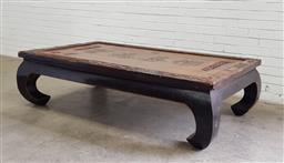 Sale 9102 - Lot 1092 - Large carved Chinese coffee table (H:50 x w:185 x d:96cm)