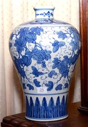 Sale 7997 - Lot 25 - CHINESE BLUE AND WHITE MEIPING SHAPED 'MELON' VASE, QIANLONG MARK AND CUSTOM 'KUOMINTANG' BOX,