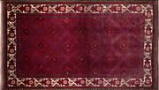 Sale 8213C - Lot 44 - Persian Shiraz  236cm x 147cm