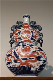 Sale 8273 - Lot 49 - Iron Red & Blue Double Gourd Dragon Vase