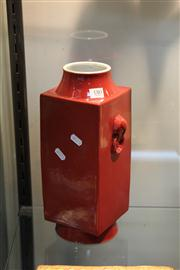 Sale 8273 - Lot 80 - Sacrificial Red Cong Vase