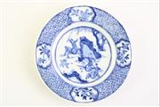 Sale 8835 - Lot 426 - Small Chinese Blue And White Dish Marked To Base  Dia 13cm