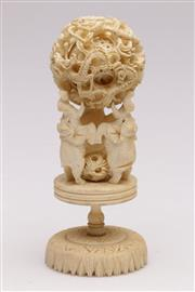 Sale 9064 - Lot 69 - An Ivory Puzzle Ball Decorated with Carved Elephant Base (H18.5cm)