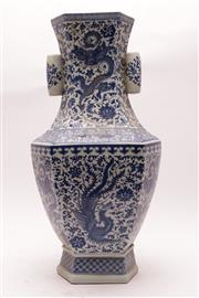 Sale 9027 - Lot 58 - A Blue and White Chinese Twin Handle Vase Decorated with Floral and Central Phoenix Motif, Character Mark to Base (H 56cm)