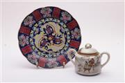 Sale 9027D - Lot 785 - A Dragon Decorated Chinese Plate Dia 23cm, Together With A Japanese Lidded Sugar