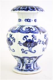 Sale 8849 - Lot 42 - A Blue and White Ming Marked Chinese Vase (H 20cm)