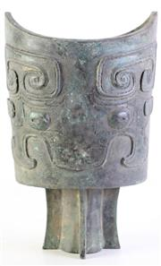 Sale 8989 - Lot 15 - Archaic style Chinese bronze censer (H31cm)