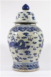 Sale 9015 - Lot 57 - A large chinese blue and white ginger jar wih dragon design and character marks to shoulder H:60cm