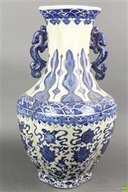Sale 8635W - Lot 51 - Large Blue And White Chinese Vase With Qianlong Mark (H 51cm)