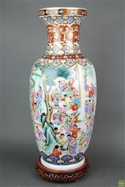 Sale 8635W - Lot 52 - Large Famille Rose Chinese Character Vase ( H 69cm)