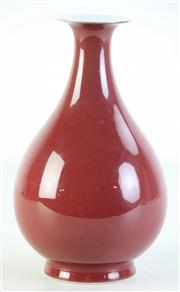 Sale 8989 - Lot 99 - Small red glazed Yuhuchunping/pear shaped vase (H21cm)