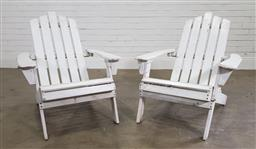Sale 9188 - Lot 1755 - Pair of vintage timber sunrise chairs (h:84 w:72 d:50cm)