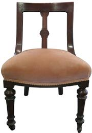 Sale 8258A - Lot 34 - Set of eight Victorian spoonback chairs, RRP $395 each $3160 set